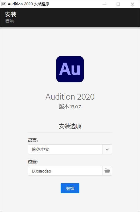 Adobe Audition 2020 13.0.7 Au