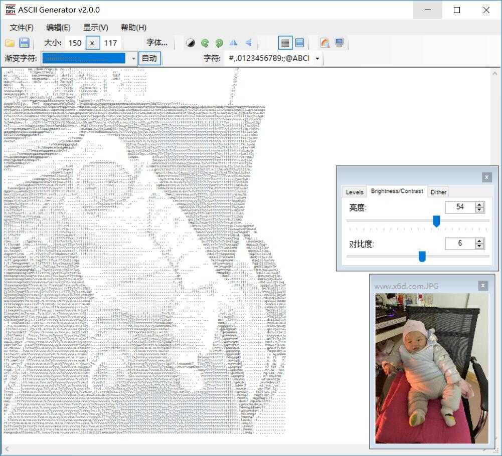 图片转字符画ASCII Generator 2.0 免安装汉化版