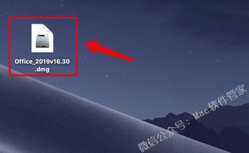 苹果电脑 Mac OS Office2019_v16.30 包含安装教程