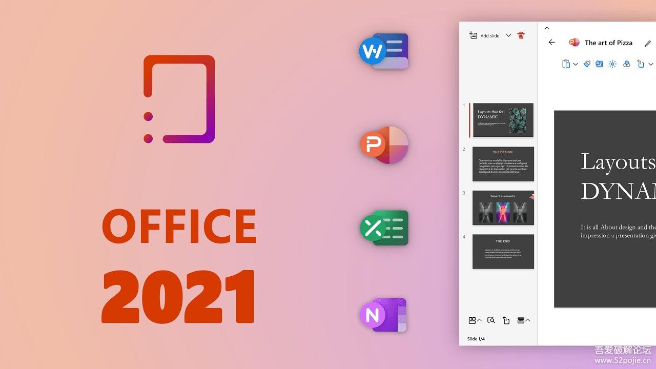 MS Office 2021 『简体中文』零售版镜像