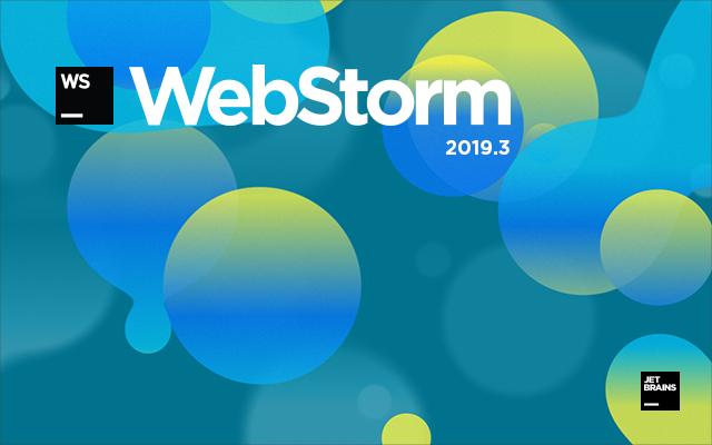 WebStorm绿色版2019.3