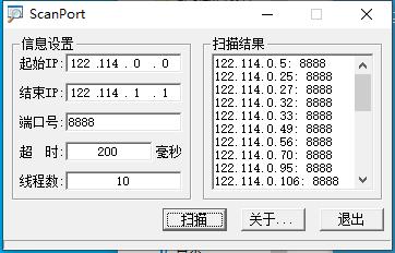 QQ截图20200829170544.png