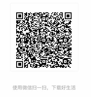 注册下载【平安好生活】App领福利,可以领洗衣液,米,油,纸等福利