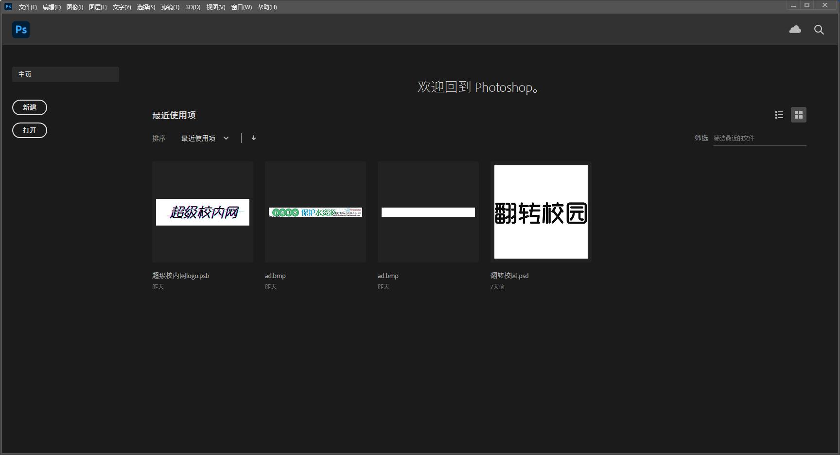 PS2020便携版 Adobe_Photoshop_2020_v21.1.3.190_便携版