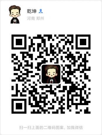 中沃随身wifi10X