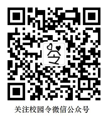郑州财经学院图书馆入馆考试外网访问校园网